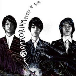 1st Mini Album「MORATORIUM」