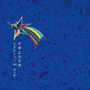 2nd Mini Album「イチニツイテ」