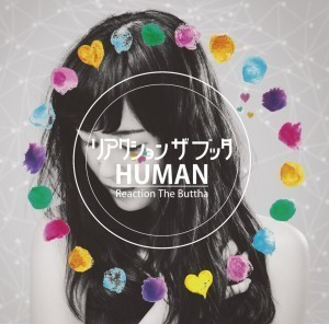 4th Mini Album「HUMAN」