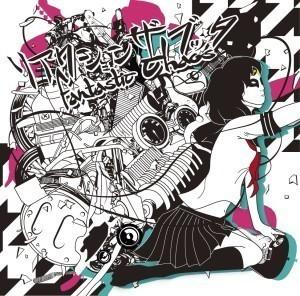 5th Mini Album「Fantastic Chaos」