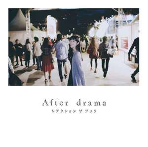 7th Mini Album「After drama」