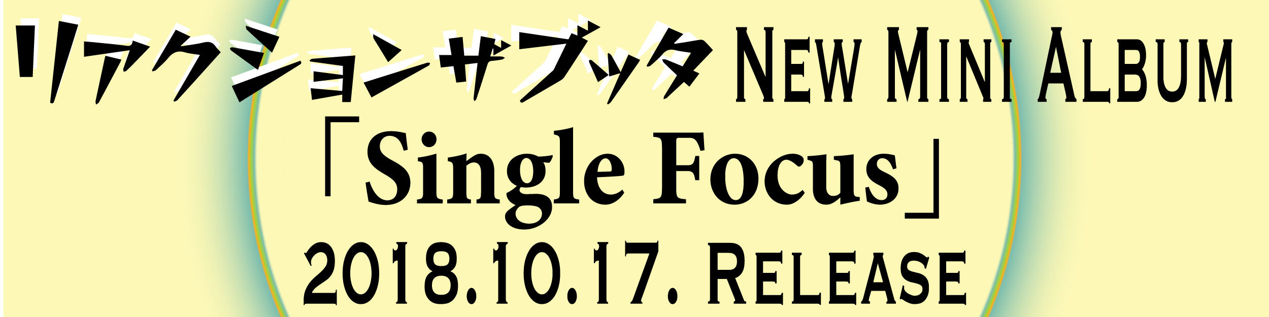 Single Focus Release BNR