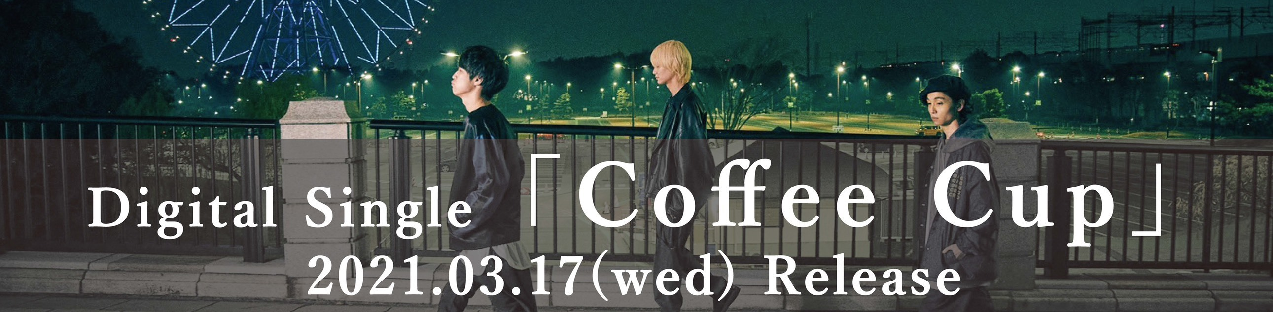 Digital Single「Coffee Cup」